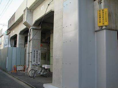 f:id:katamachi:20090131203329j:image