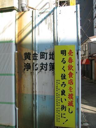 f:id:katamachi:20090131203924j:image