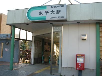 f:id:katamachi:20090202065605j:image