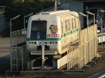f:id:katamachi:20090202065607j:image