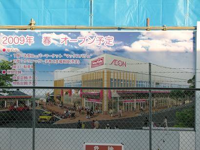 f:id:katamachi:20090202065610j:image