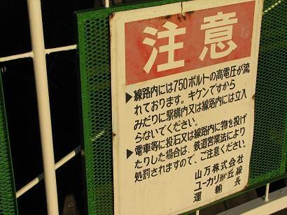 f:id:katamachi:20090204011817j:image