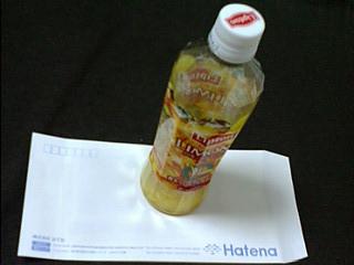 f:id:katamachi:20090227004448j:image