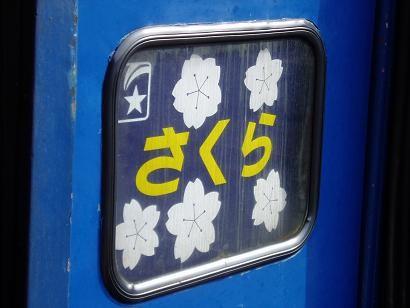 f:id:katamachi:20090313080308j:image