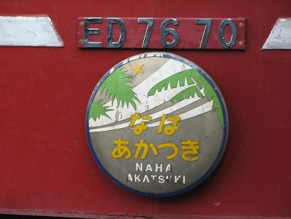 f:id:katamachi:20090313084447j:image