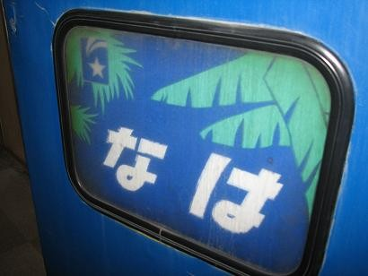f:id:katamachi:20090313084448j:image
