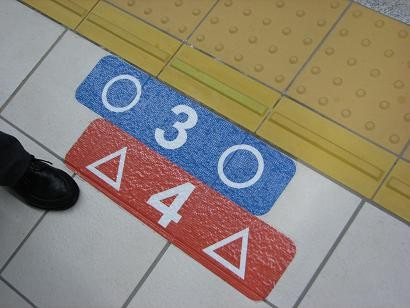 f:id:katamachi:20090316063636j:image