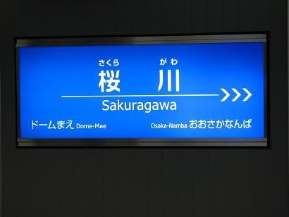 f:id:katamachi:20090316065649j:image