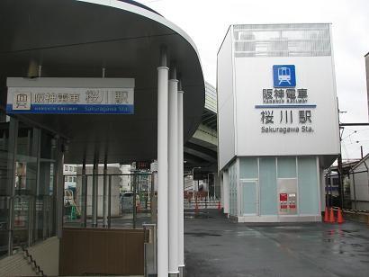 f:id:katamachi:20090316065651j:image