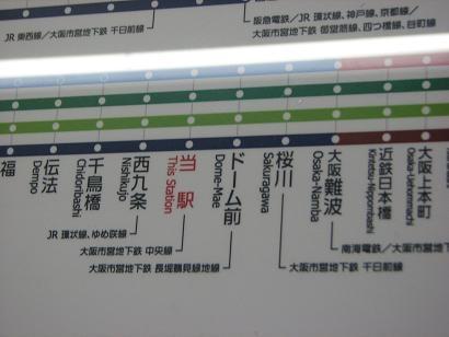 f:id:katamachi:20090316071901j:image