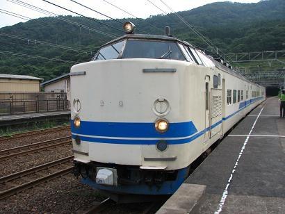 f:id:katamachi:20090515082730j:image