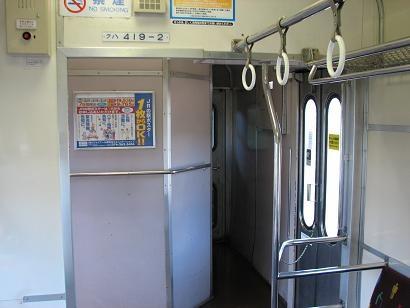 f:id:katamachi:20090516072955j:image
