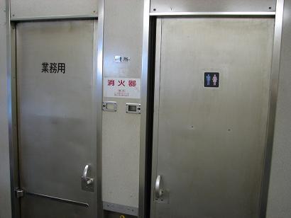 f:id:katamachi:20090516074338j:image