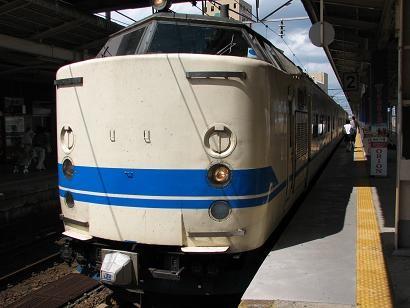 f:id:katamachi:20090516081312j:image