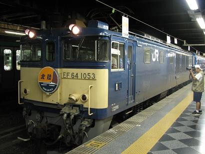f:id:katamachi:20090710215100j:image