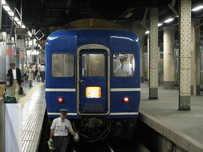 f:id:katamachi:20090710215104j:image