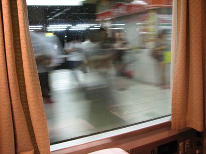 f:id:katamachi:20090710221539j:image