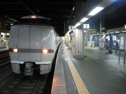 f:id:katamachi:20090710222425j:image