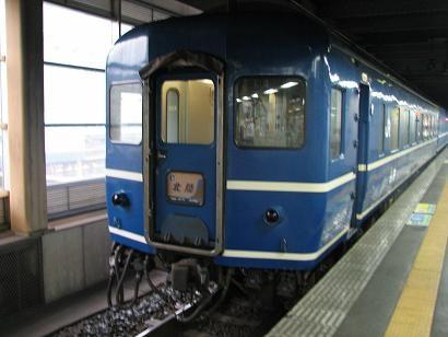 f:id:katamachi:20090710222430j:image