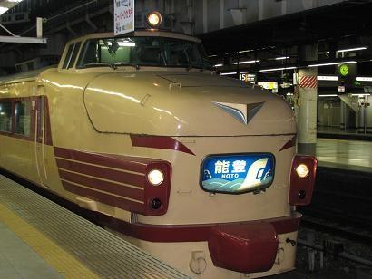 f:id:katamachi:20090710230451j:image
