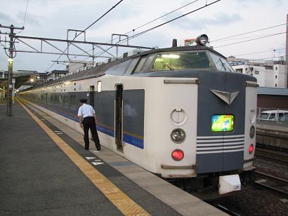 f:id:katamachi:20090710230459j:image