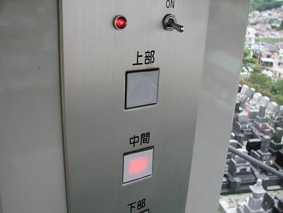 f:id:katamachi:20090714173603j:image