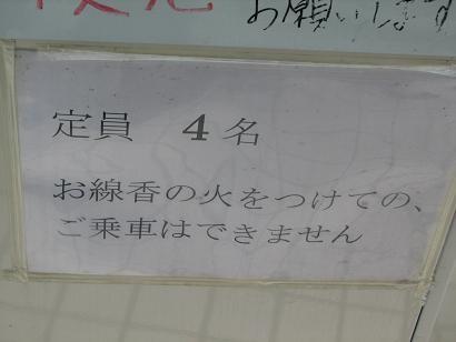 f:id:katamachi:20090715230559j:image