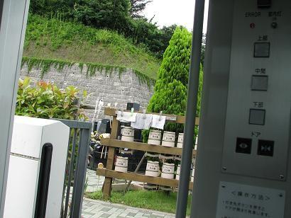 f:id:katamachi:20090715231809j:image