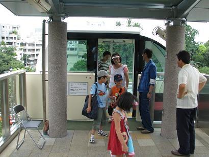 f:id:katamachi:20090731164309j:image