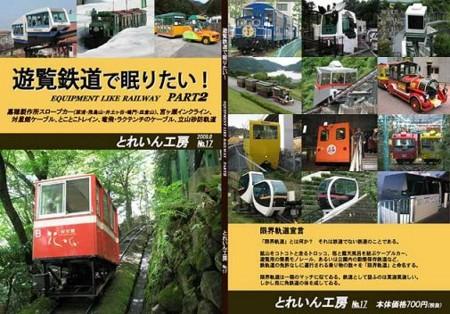 f:id:katamachi:20090810204055j:image