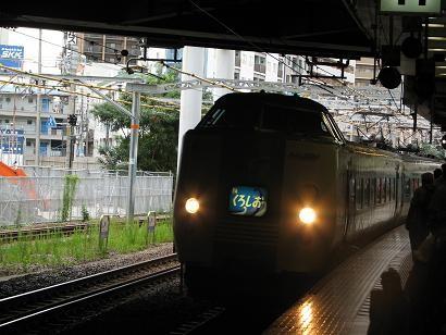 f:id:katamachi:20090910034655j:image