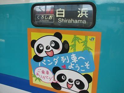 f:id:katamachi:20090910034656j:image