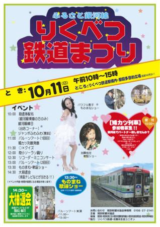 f:id:katamachi:20091009014503j:image