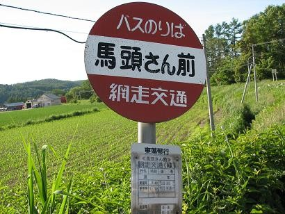 f:id:katamachi:20091009020257j:image