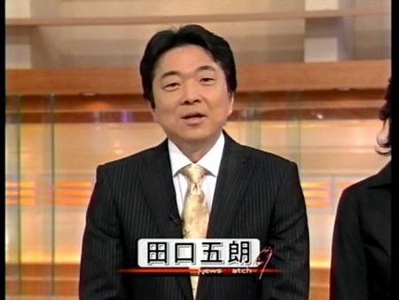 f:id:katamachi:20100317014229j:image