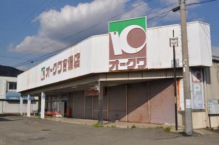 f:id:katamachi:20100405042017j:image