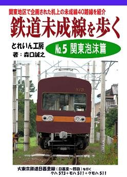 f:id:katamachi:20100619142550j:image