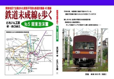f:id:katamachi:20100723005328j:image