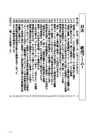 f:id:katamachi:20100810013435j:image