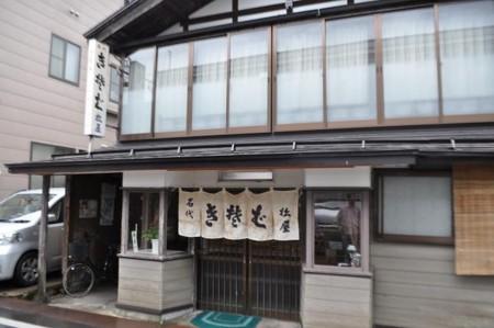 f:id:katamachi:20100817171327j:image