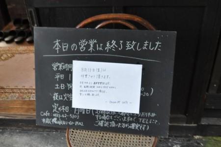 f:id:katamachi:20100817174425j:image
