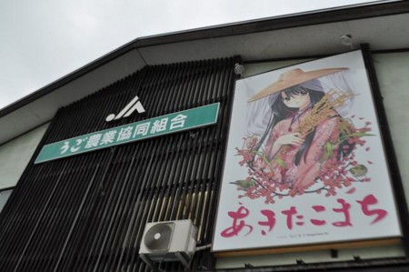 f:id:katamachi:20100817183253j:image