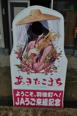 f:id:katamachi:20100817183609j:image