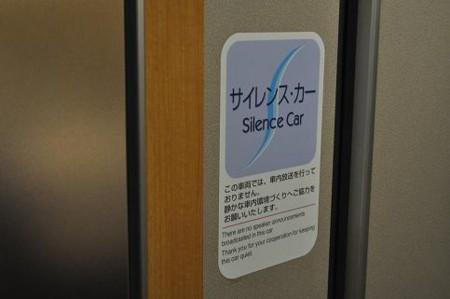 f:id:katamachi:20101218150431j:image