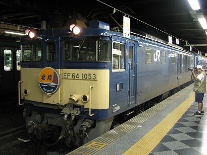 f:id:katamachi:20101229182743j:image