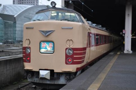 f:id:katamachi:20101229184150j:image