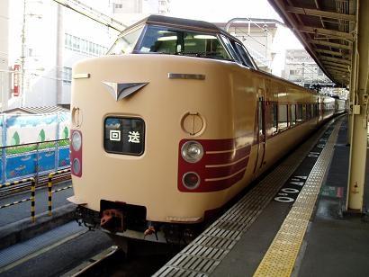 f:id:katamachi:20110225010704j:image