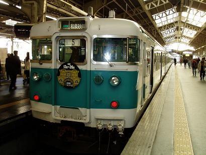 f:id:katamachi:20110225010739j:image