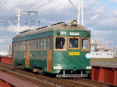 f:id:katamachi:20110228012541j:image