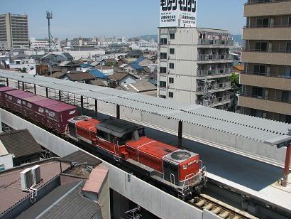 f:id:katamachi:20110311032755j:image